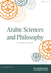 Arabic Sciences and Philosophy
